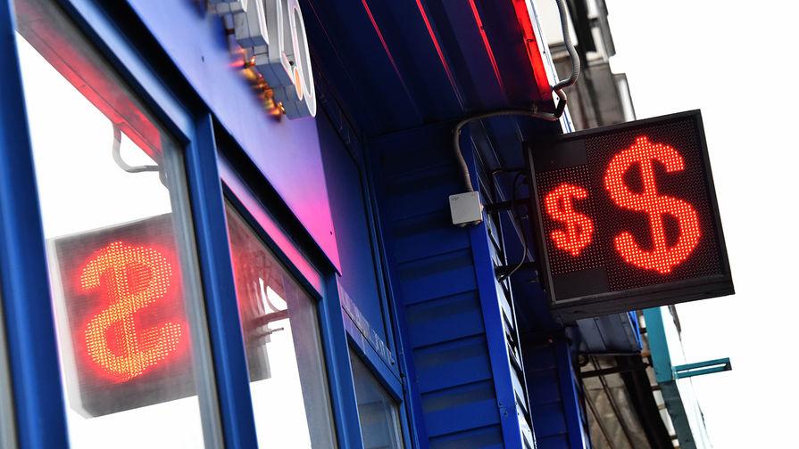 Обменные точки лишаются электронных табло с курсом валют