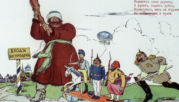 «Столкновение неизбежно»: кто спровоцировал Первую мировую