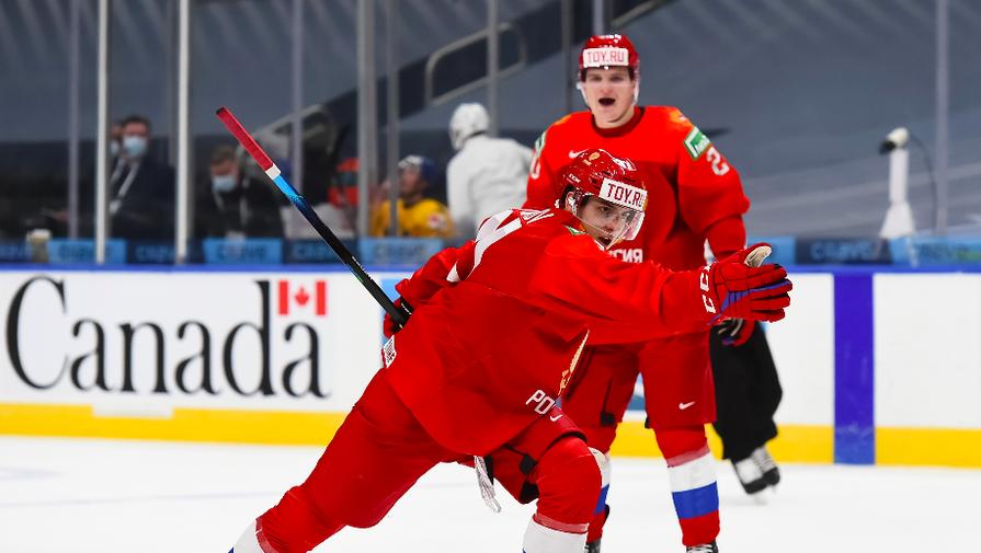Молодежная сборная России по хоккею на МЧМ-2021