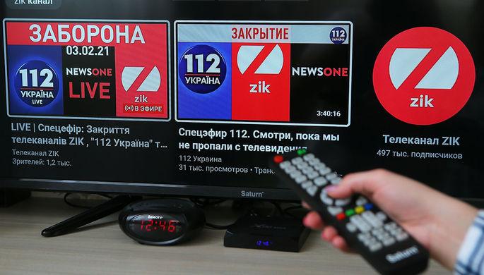 Экран телевизора с логотипами телеканалов ZIK, «112.Украина» и NewsOne
