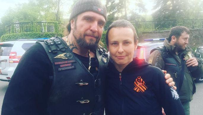 Юлия Чичерина с байкером Александром «Хирургом» Залдостановым, май 2017 года