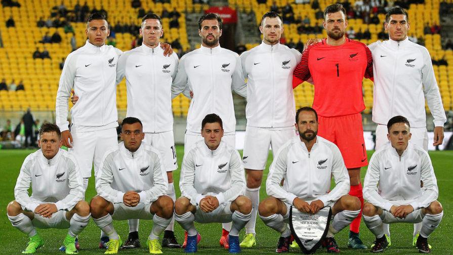 Сборная по футболу новая зеландия [PUNIQRANDLINE-(au-dating-names.txt) 52