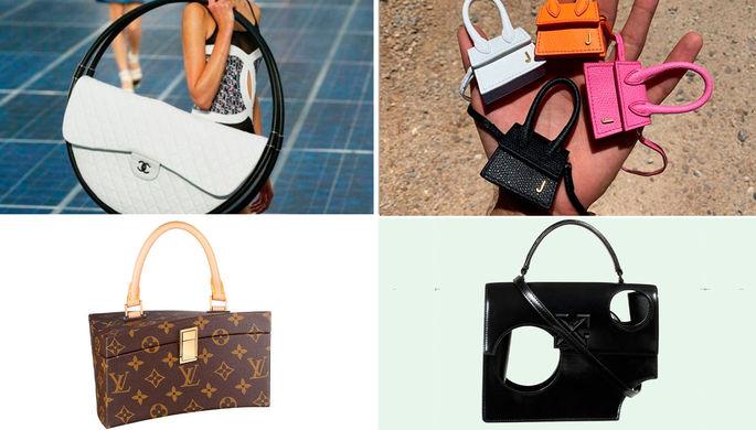 Не влезут даже деньги: самые бесполезные сумки в мире