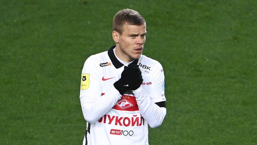 Александр Кокорин в составе «Спартака»
