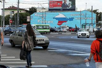 Летом 2014 года на Таганской площади была нарисована карта Крыма и надпись «Крым и Россия вместе навсегда»