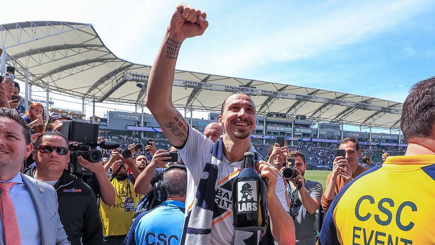 Ибрагимович покидает «Лос-Анджелес Гэлакси»