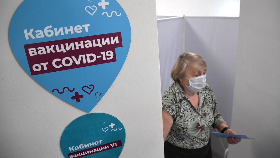 Путин призвал ускорить темпы вакцинации в России