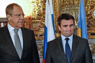 Министры иностранных дел России и Украины Сергей Лавров и Павел Климкин