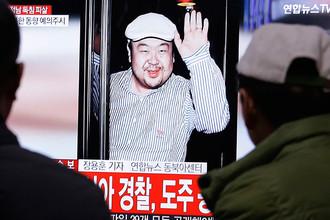 Малайзия и КНДР поссорились из-за Кима