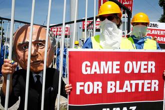 В Цюрихе студенты призвали Блаттера покинуть пост президента FIFA