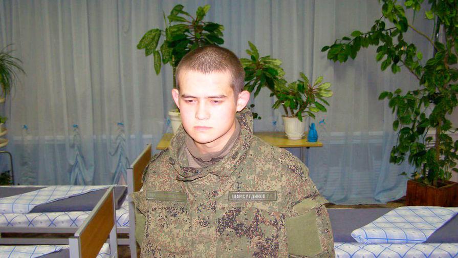 Расстрелявшего сослуживцев Шамсутдинова этапируют в центр им. Сербского