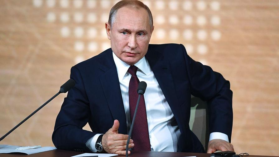 Президент России Владимир Путин во время большой пресс-конференции в Центре международной торговли в Москве, 19 декабря 2019 года