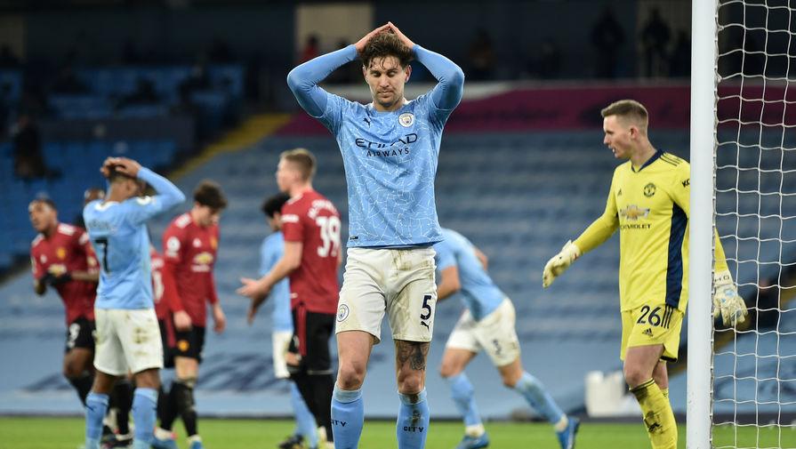 Эпизод матча «Манчестер Сити» — «Манчестер Юнайтед»