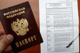 Образец избирательного бюллетеня на предстоящих выборах во время презентации в ЦИК России в Москве, 8 февраля 2018 года
