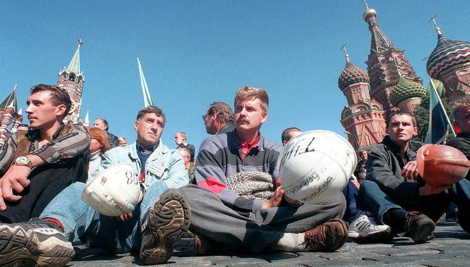Бастующие шахтеры на Красной площади, 30 августа 1998 года