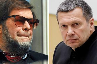 «Влияние бандеровцев»: Соловьев набросился на Гребенщикова