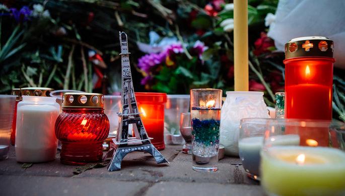 Как теракты в Париже изменят Францию и мир