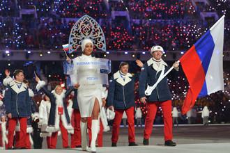 Российские спортсмены на параде атлетов на церемонии открытия Олимпийских игр в Сочи