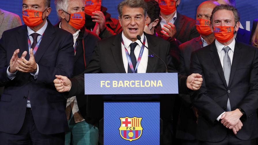 Избранный президент «Барселоны» Жоан Лапорта