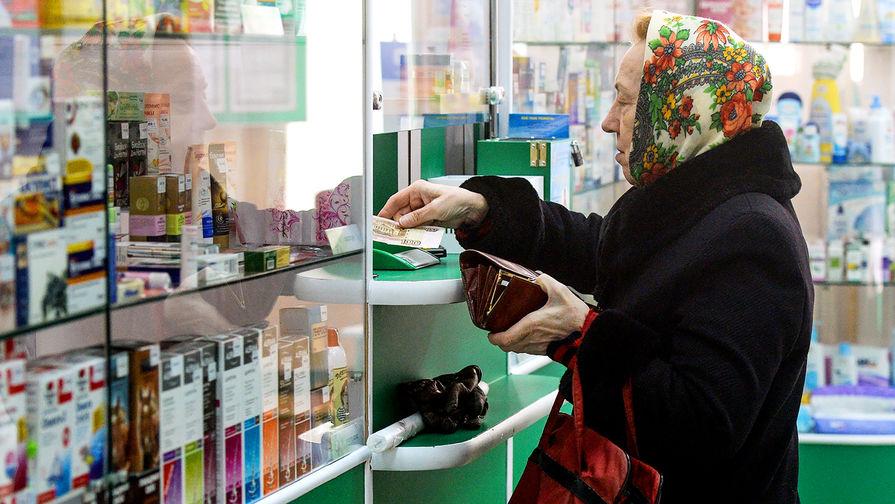 Почему в аптеках исчезают лекарства - Газета.Ru