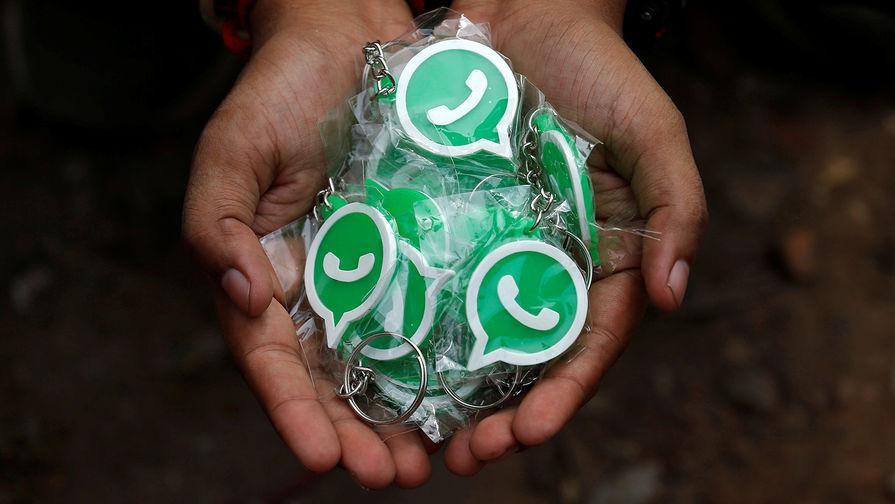 Телефоны пользователей WhatsApp оказались в поисковой выдаче Google