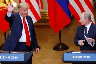 Россия и США будут вести дела порознь