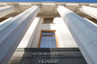 Здание Верховной рады Украины в Киеве.