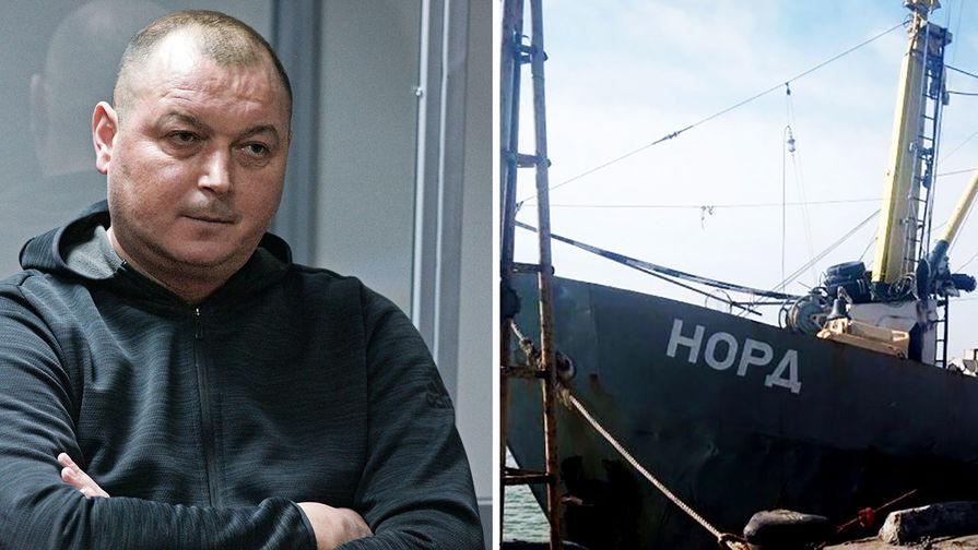 Пропажа на Украине: капитан «Норда» объявлен в розыск