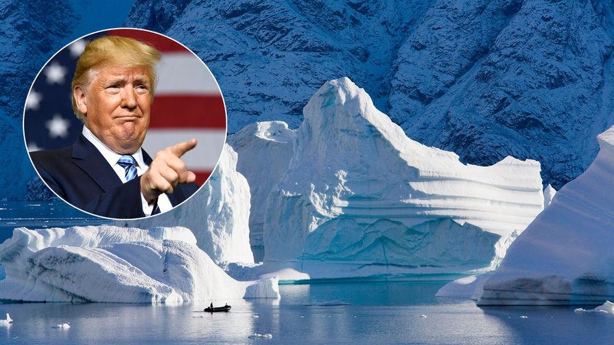 Власти отказались продавать Трампу Гренландию