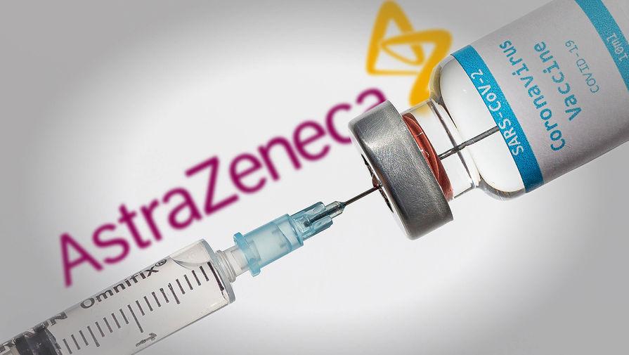 Канада не рекомендует использовать вакцину AstraZeneca для пожилых людей