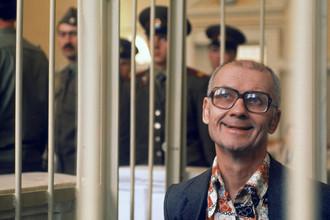 Серийный убийца Андрей Чикатило