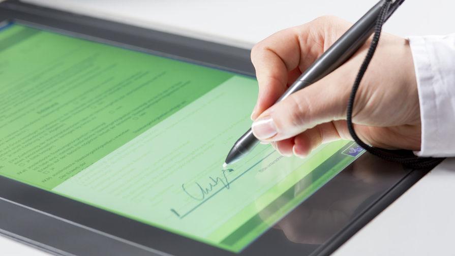 Для поступления в вуз понадобится электронная подпись