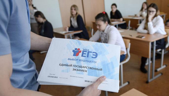 Школьники во время проведения ЕГЭ по математике в гимназии №2 в Екатеринбурге