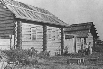 Свердловская область. Дом в селе Герасимовка, в котором родился и жил Павлик Морозов, 1950 год