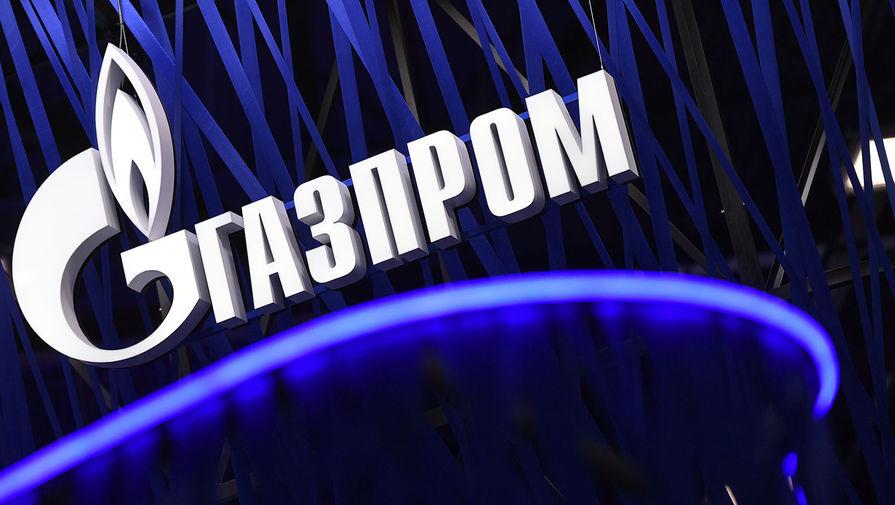 Акции «Газпрома» Р±СЊСЋС' рекорды РЅР°РЅРѕРІРѕСЃС'СЏС… РѕВ«РЎРµРІРµСЂРЅРѕРј потоке — 2В»