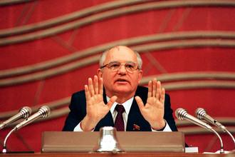 Михаил Горбачев, 1990 год