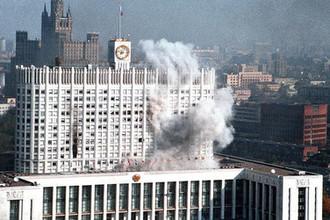 Пожар в Белом доме после обстрела, 4 октября 1993 года