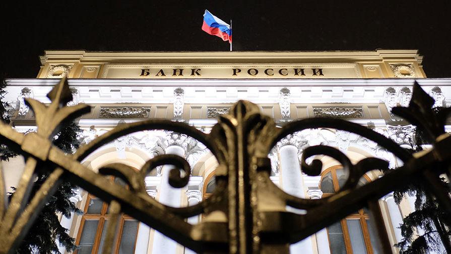 Максимальная ставка по рублевым вкладам опустилась до 6,03%