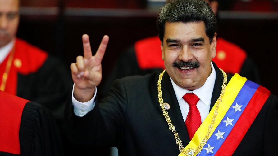 Мадуро заявил о готовности к переговорам с оппозицией