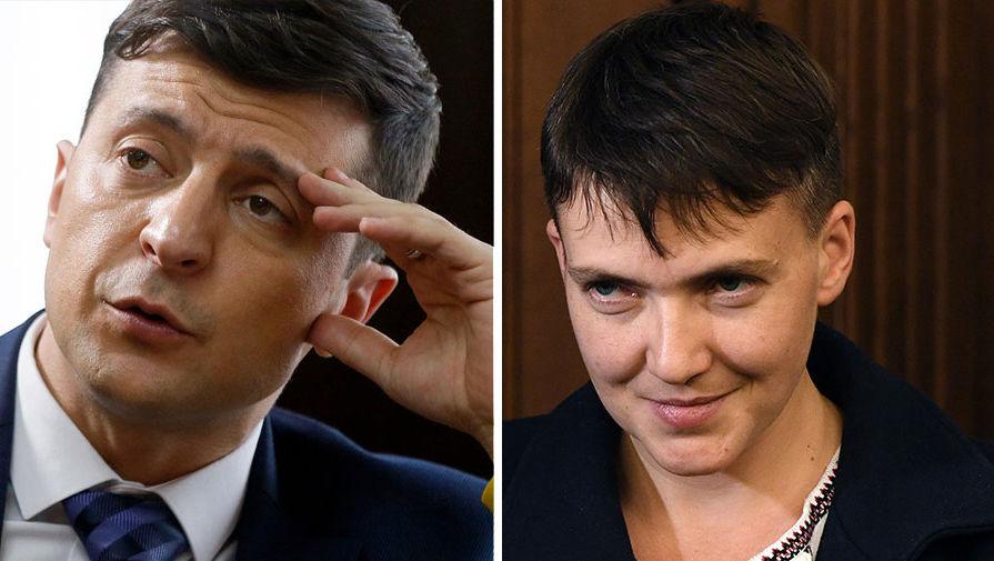 Савченко сформулировала требование к Зеленскому