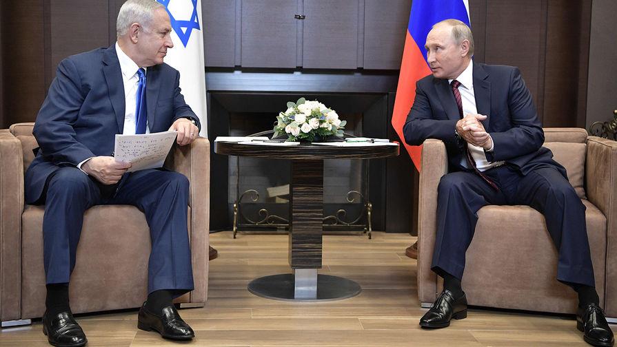 О чем договорятся Путина и Нетаньяху в Сочи - онлайн