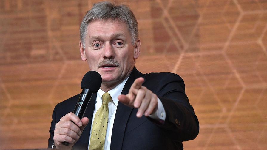 Замглавы администрации президента, пресс-секретарь президента России Дмитрий Песков