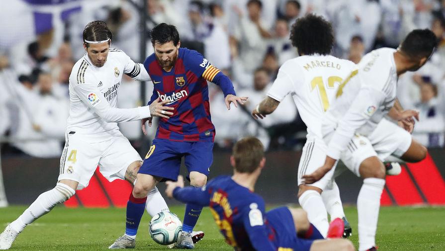 Эпизод матча «Реал»- «Барселона», Серхио Рамос, Лионель Месси, Марсело