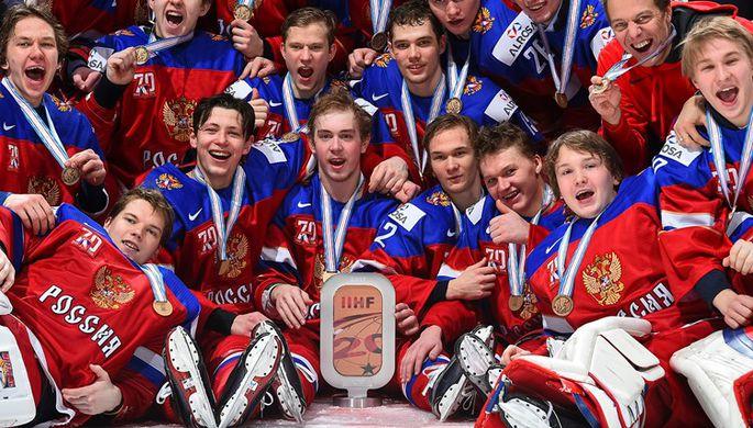 Сборная России по хоккею завоевала бронзовые медали молодежного чемпионата мира