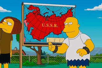«Симпсоны» не забудут Россию