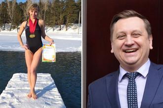Татьяна Кувшинникова и Максим Костенко, коллаж