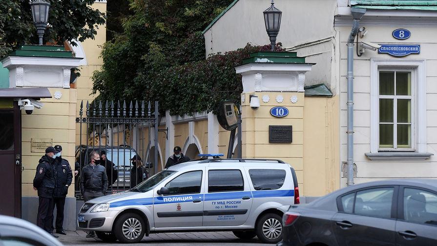 Ситуация у резиденции посла США в Москве, 18 сентября 2020 года