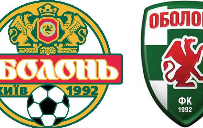 «Оболонь» снялась с чемпионата Украины