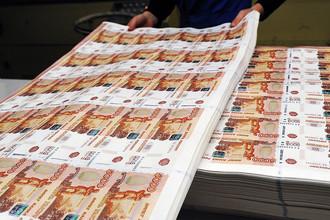 В 2014 году рубль продолжит свое падение