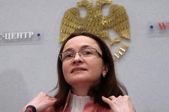 Центробанк принял решение по ставке